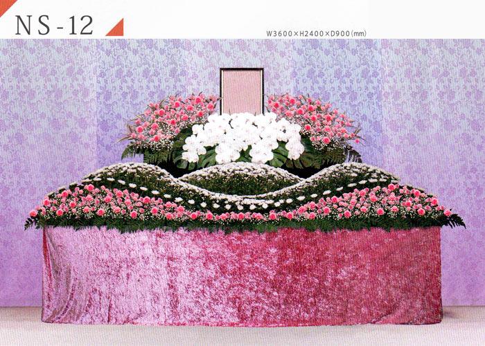 秋の花祭壇2